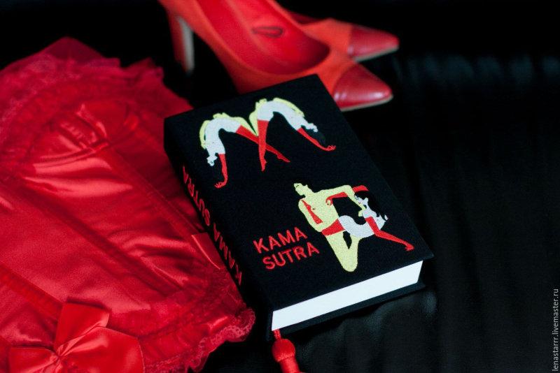 Камасутра учебное пособие по сексу онлайн  - на сайте prodikoros.ru 141