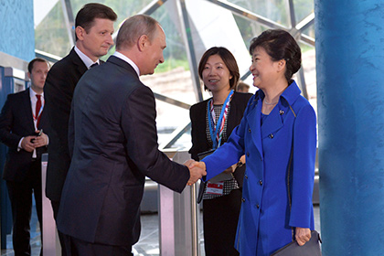 Путин подарил президенту Южной Кореи текст последнего пожелания ее отца