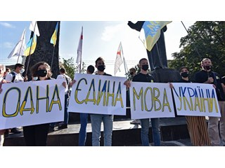 Украина вводит наказание за русский язык