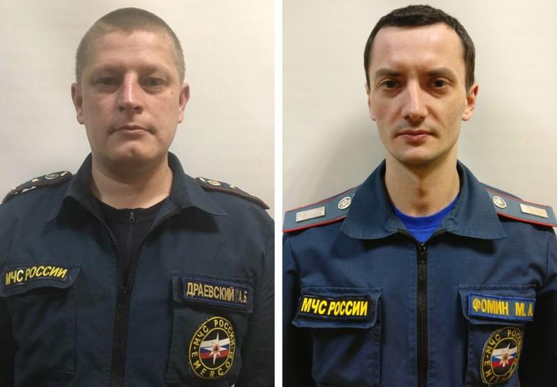 В Москве погибли двое пожарных