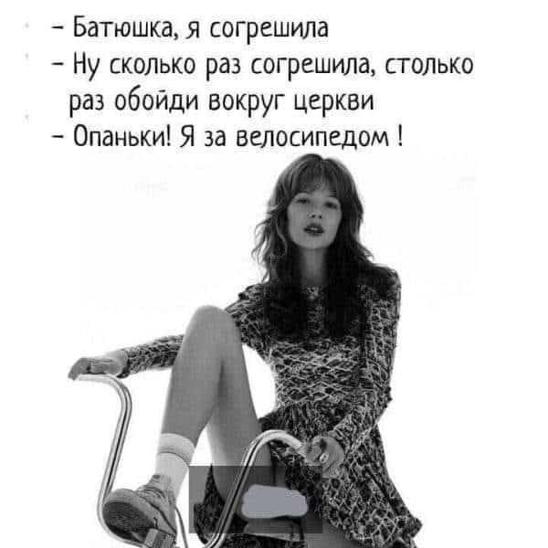 - Я свою меру знаю: упал, значит хватит!... Весёлые,прикольные и забавные фотки и картинки,А так же анекдоты и приятное общение