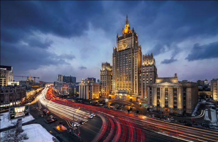 Заявление МИД России. Англич…