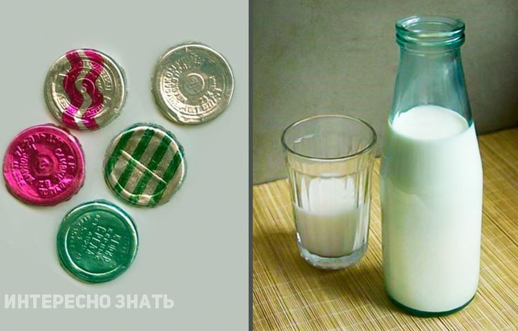 Тенденции современной жизни. Молоко