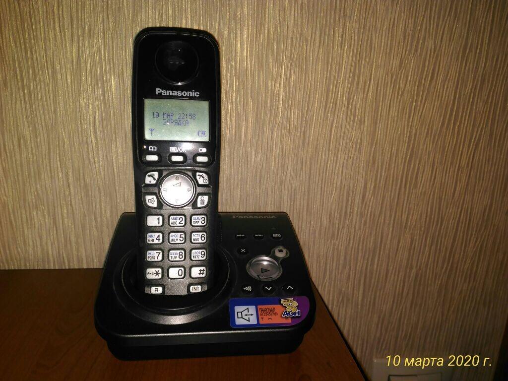 Кому он нужен этот телефон…