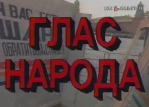 Как молоды мы были, как искренне.... 90-е,общество,прошлое,россияне