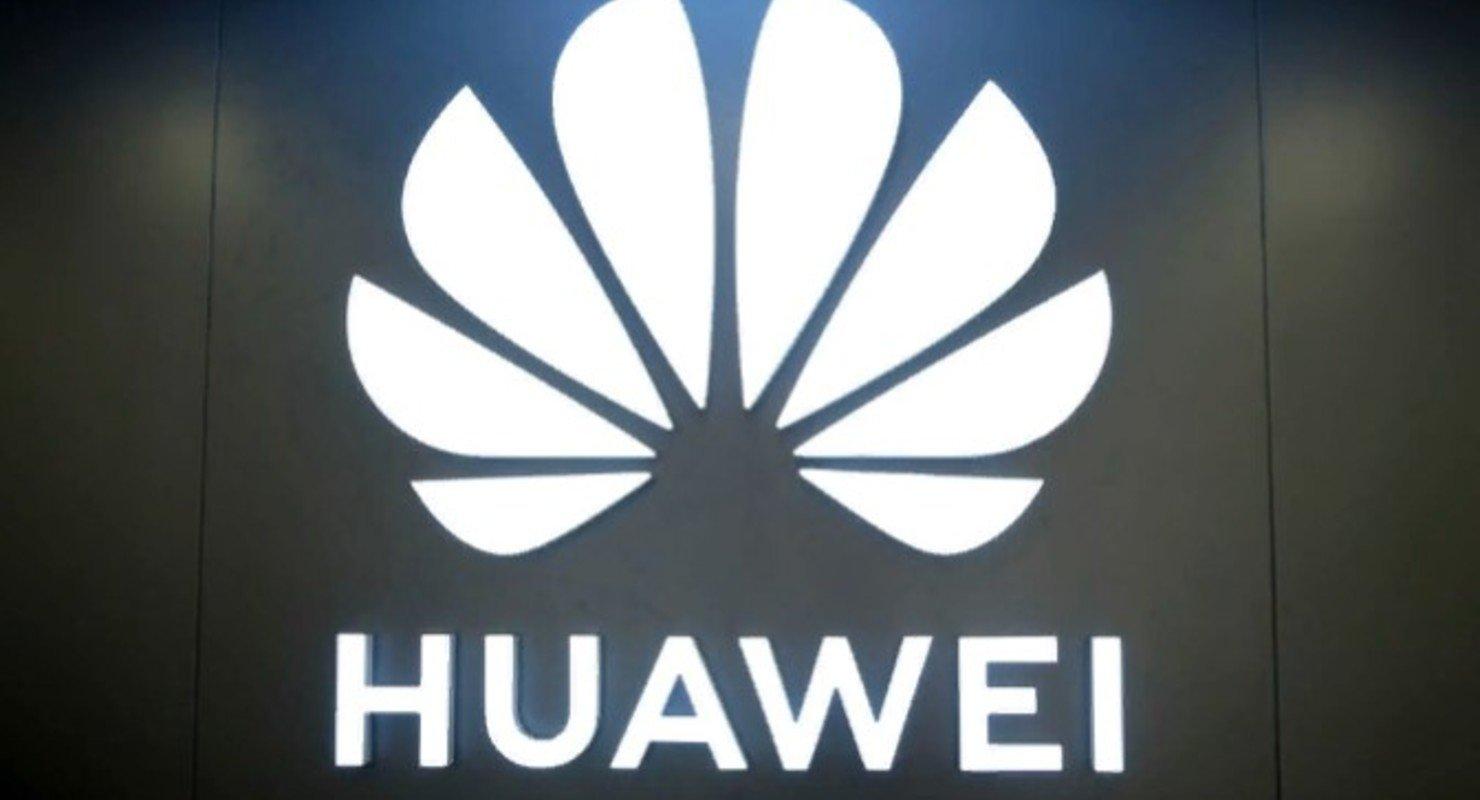 Huawei ведет переговоры о приобретении китайского автопроизводителя Автобизнес
