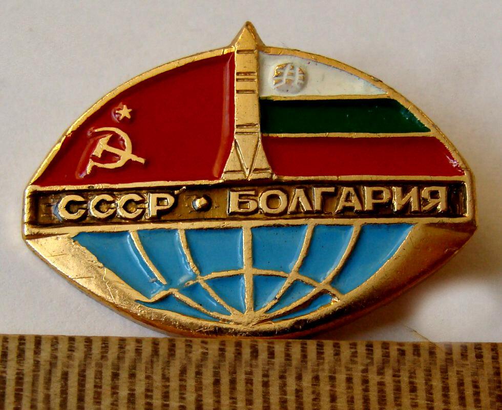 Отвернувшись от России, Болгария сама себя наказала новости,события