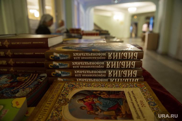 Депутат Госдумы предложил заменить в школе «Архипелаг ГУЛАГ» на Библию