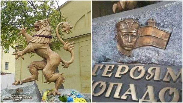 «Лицо Путина» на памятнике в…