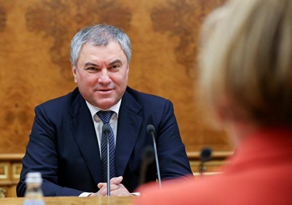 На сайте Госдумы появится раздел с экстравагантными высказываниями депутатов