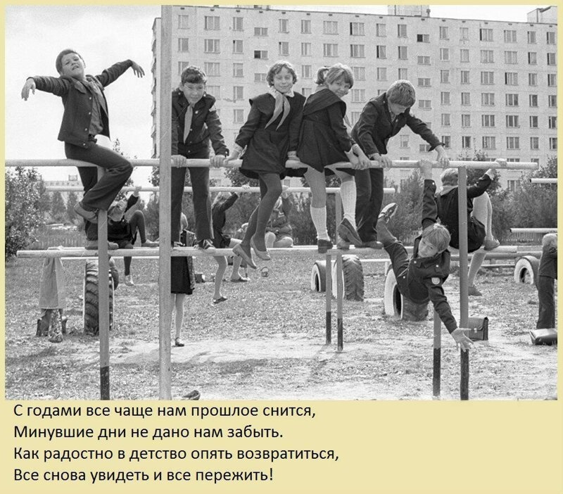 Моя родина-СССР!