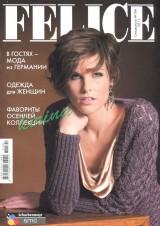 Felice. Спецвыпуск № 5М 2011 (вязание)
