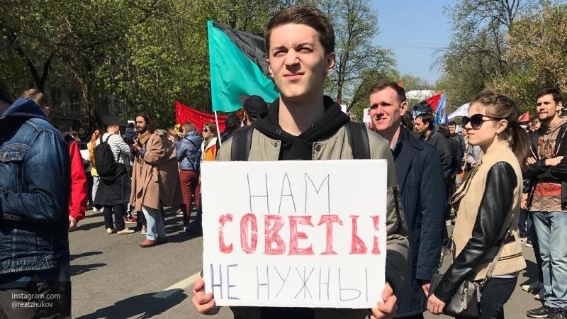 Арестованный за беспорядки в Москве Егор Жуков обучался в вербовочном центре Госдепа