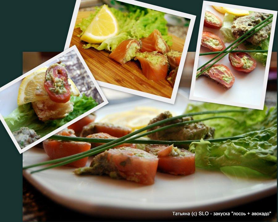 "закуска ""лосось + авокадо"" Фото-рецепт"