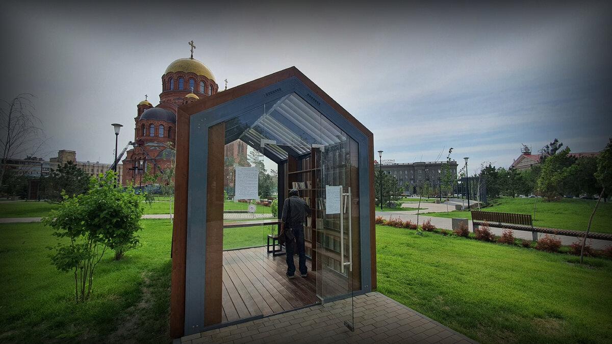 В волгоградской библиотеке не оказалось ни одной книги про Сталинград