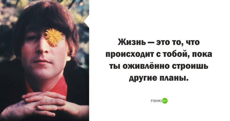 Джон Леннон высказывания, звезды, знаменитости, известные люди, интересно, мудрость, подборка, цитаты