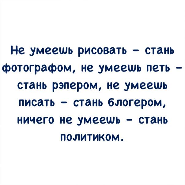 Семён Петрович мог коня на скаку остановить, в горящую избу войти. Вобщем вёл себя как баба анекдоты,веселые картинки,приколы