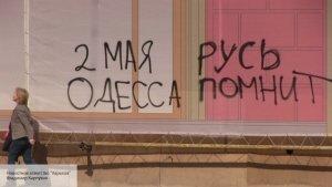 Нам открыто сказали - «вы приговорены», нас убивали из огнестрелов: вся правда о трагедии 2 мая в Одессе от активистки «Антимайдана»