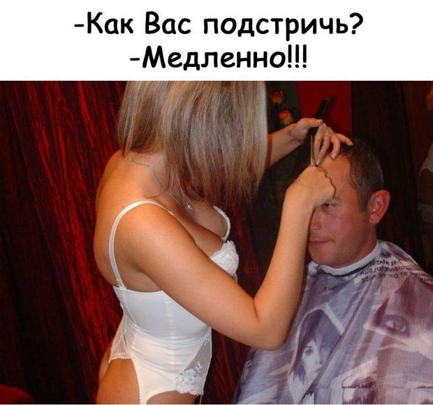 У врача: — Доктор! У меня постоянно звенит в ушах!...