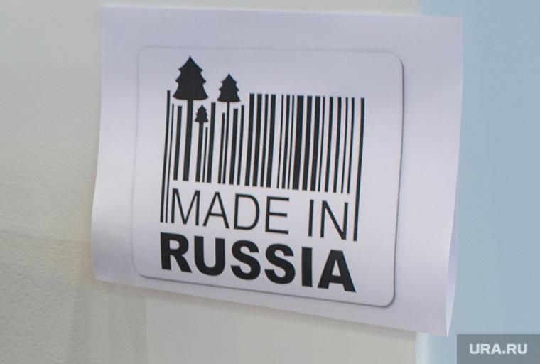 Достижения России в 2017 году, о которых не все знают