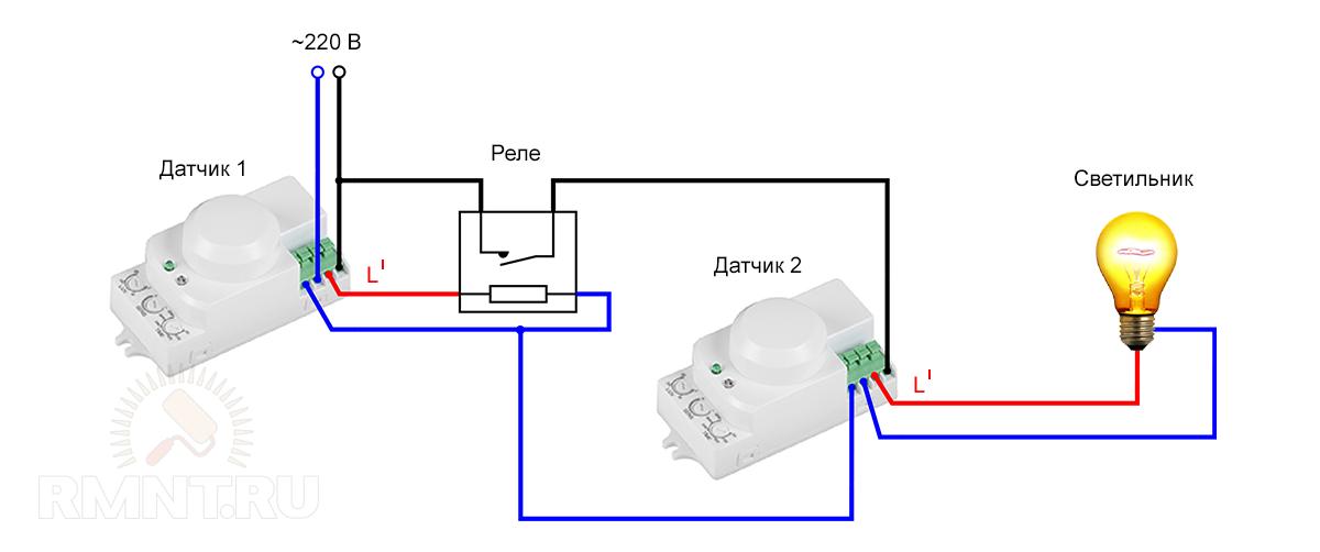 подключение фотореле через выключатель параллельно карты дают яркую