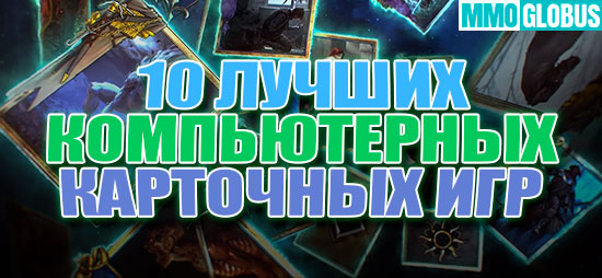 карточные игры видео