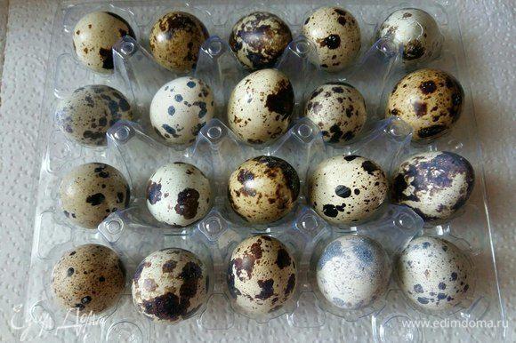 Пока тесто подходит необходимо заняться начинкой. Для этого перепелиные яйца отварить в течении 3-4 минут после их закипания. Остудить в холодной воде и очистить от скорлупы, начиная с тупой стороны (так яйца легко почистятся).