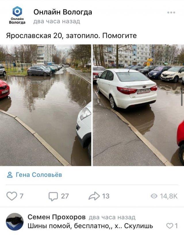 Нелепые ситуации с российских просторов  позитив,смешные картинки,юмор