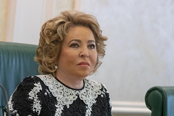 «Когда тронешь фундамент…» Матвиенко поспорила с Володиным о необходимости конституционной реформы