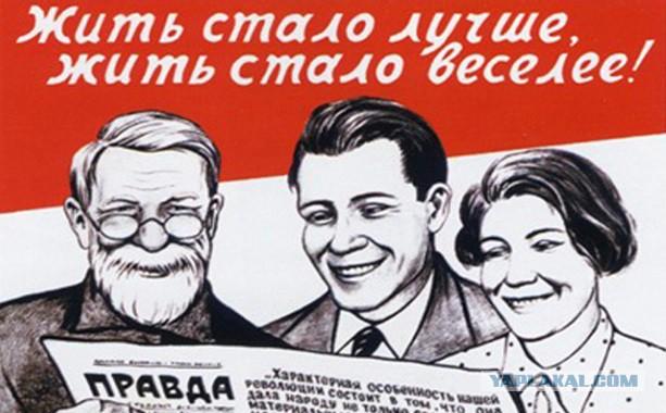 В избирательном бюллетене один Порошенко и 43 Путина: Елена Бондаренко охарактеризовала предвыборные технологии на Украине