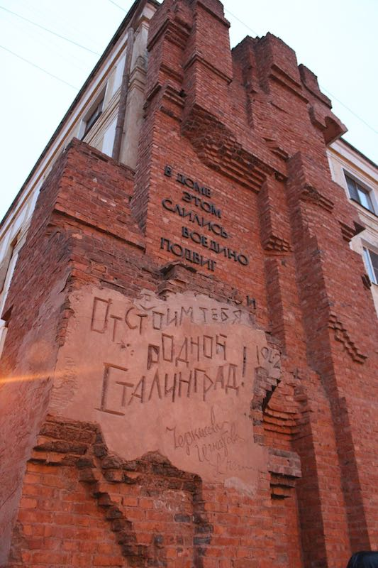 Сталинградская победа, 75 лет спустя: Владимир Путин в Волгограде