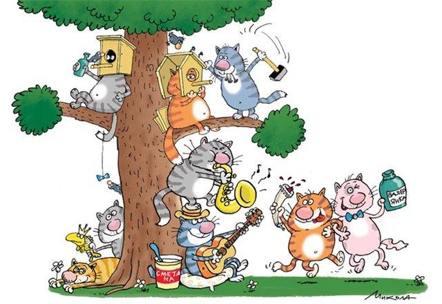 Карикатуры поздравления с днем рождения приколы в картинках