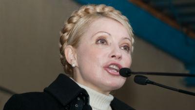 Тимошенко призвала Украину «…