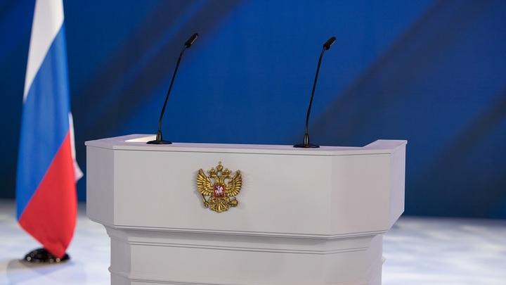 Отмена пенсионной реформы, списание долгов... Чем обернутся выборы в России? россия