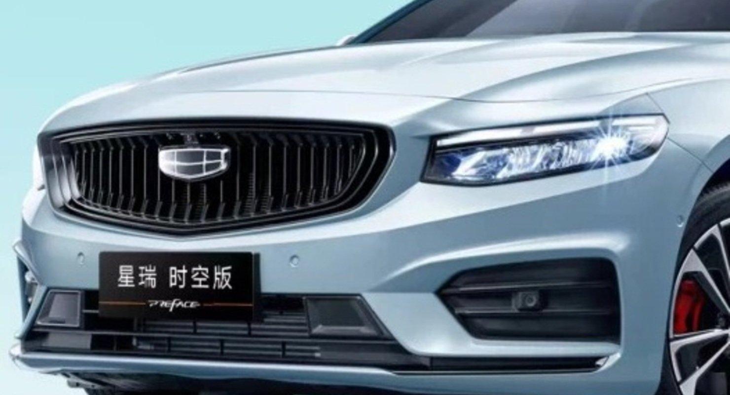 Geely Xingrui  выйдет с космическим дизайном и двигателем от Volvo Автомобили