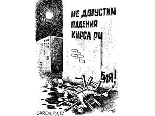 Заговор против «деревянного»: Рубль обрушил «таинственный покупатель»