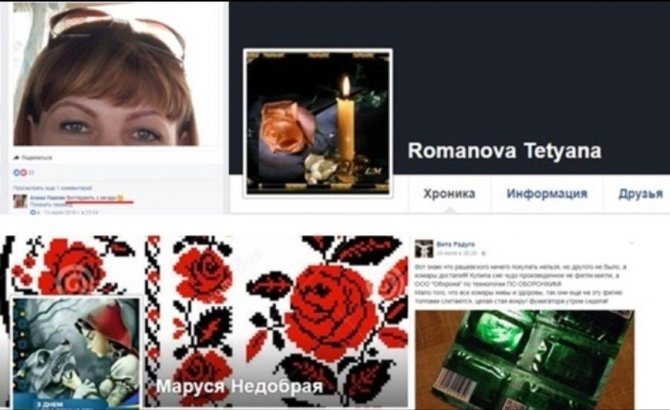 Украинский серпентарий в Донецке...
