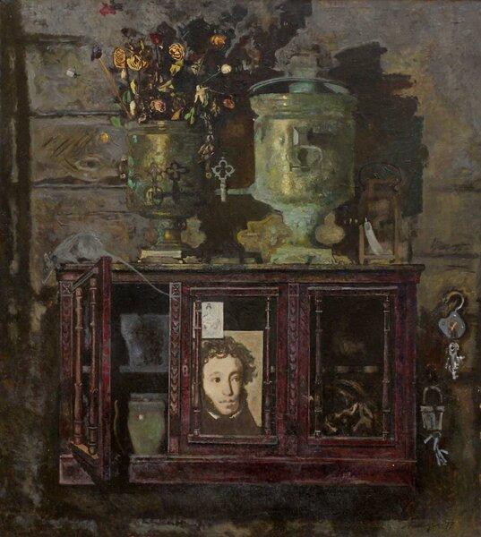 Пушкин в Саньково