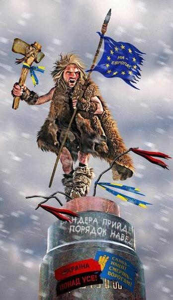 Доклад главе ЦРУ оситуации на Украине