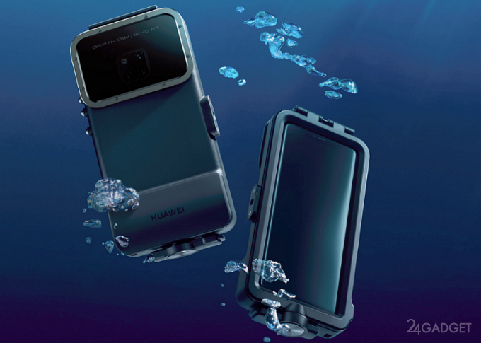 С Diving Case флагман Huawei Mate 20 Pro превращается в подводную камеру (4 фото)