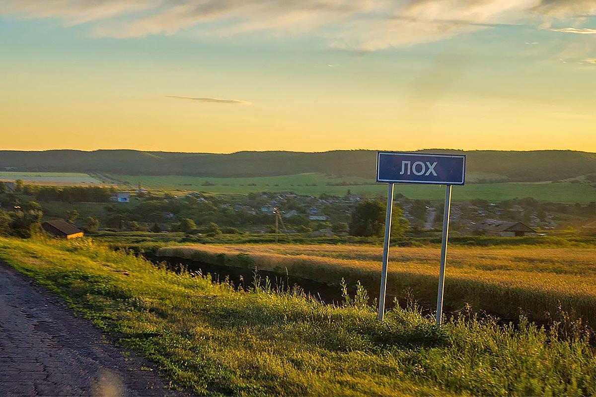 В селе Лох Саратовской области занялись развитием туризма