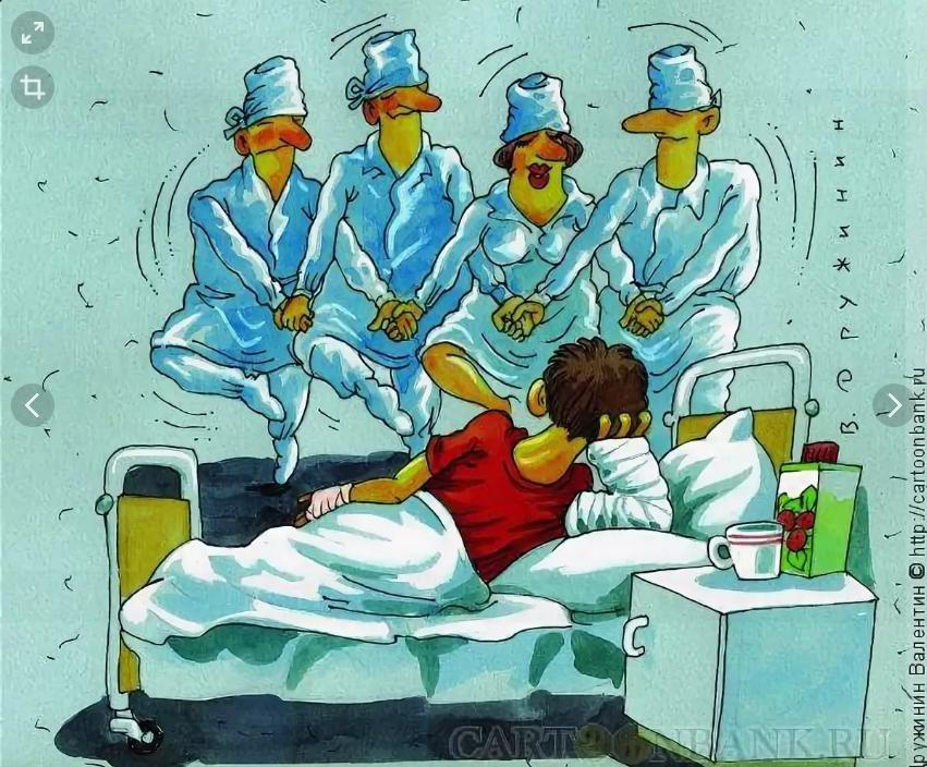 медики гуляют картинки с юмором обаятельная девочка естественно
