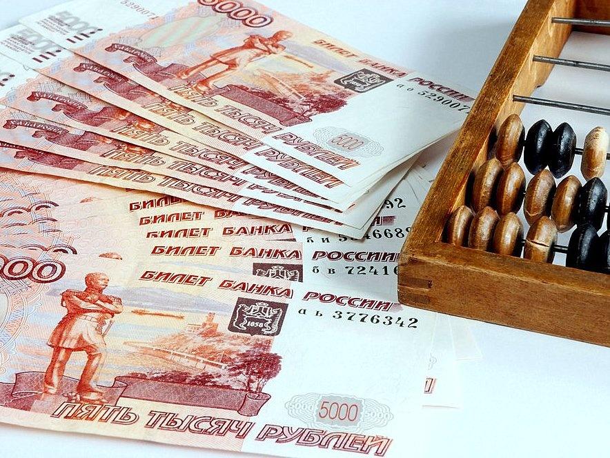 На досрочной смене пенсионных фондов россияне потеряли 55 миллиардов рублей