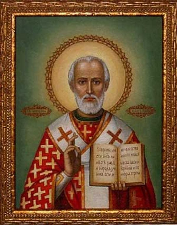 11 августа. С Рождеством святителя Николая Чудотворца!