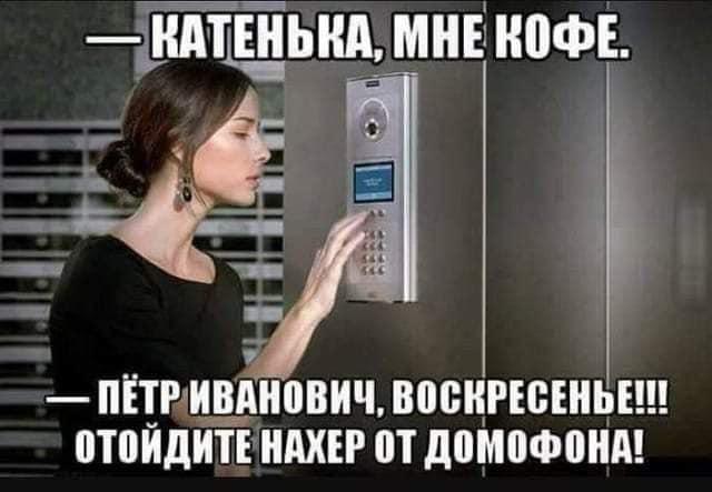 Полночь... Мужа дома нет, жена на кухне дожидается со скалкой.  Звонок... Весёлые,прикольные и забавные фотки и картинки,А так же анекдоты и приятное общение