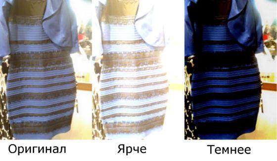 Загадочное бело-золотое или черно-Ñинее платье