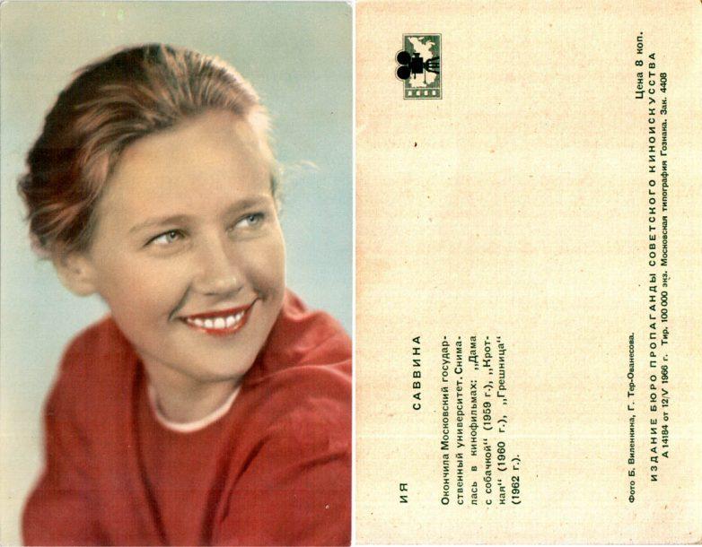 Советские актрисы на открытках, школе оформление