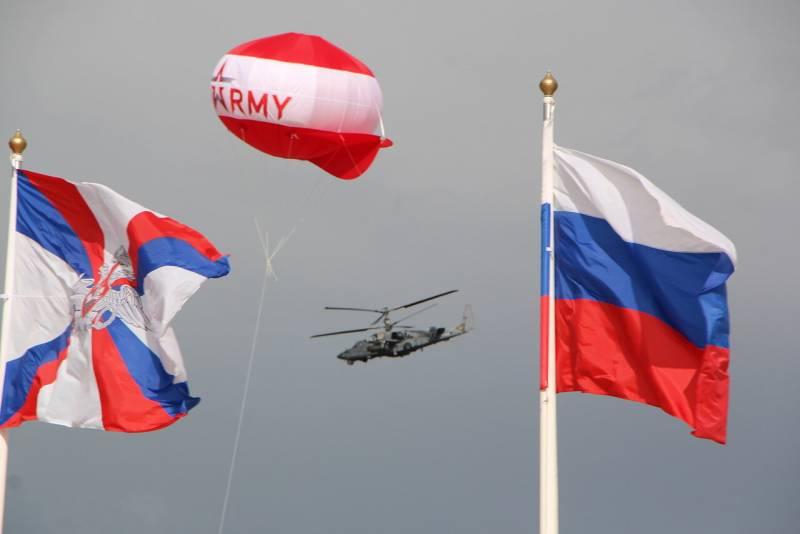 Сколько еще Россия будет центром развлечений? россия
