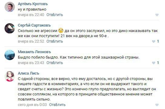 В Барнауле сломали нос подро…
