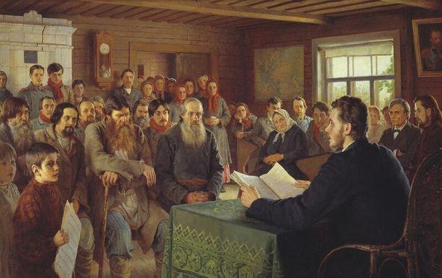 Под ударом — о русской литературе как об одной из основ нашего государства